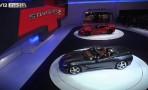 Preis für Corvette Cabrio bekannt